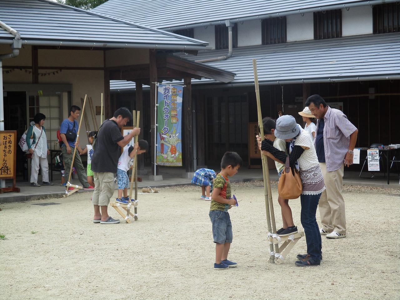 遊びの楽校