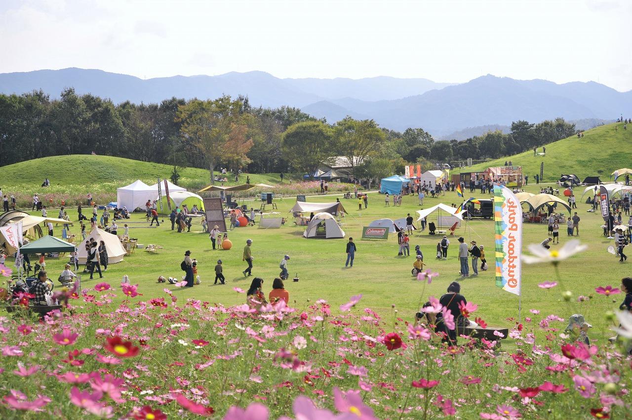 アウトドアパーク in 讃岐まんのう公園 2019